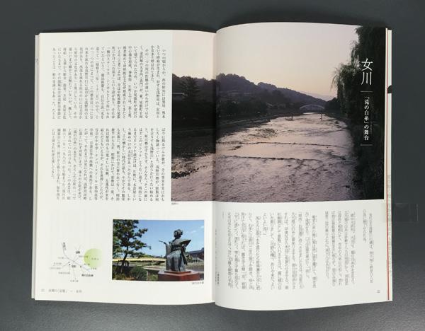 泉鏡花記念館図録
