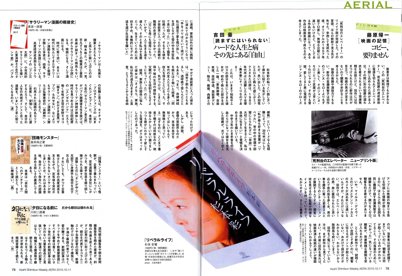 20101013_a.jpg