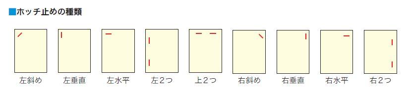 20101013_b.JPG