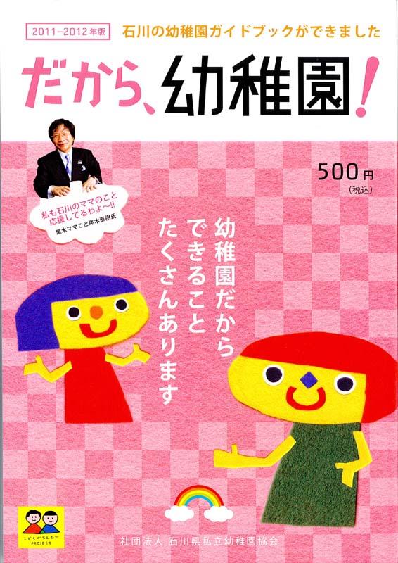 20110624_b.jpg