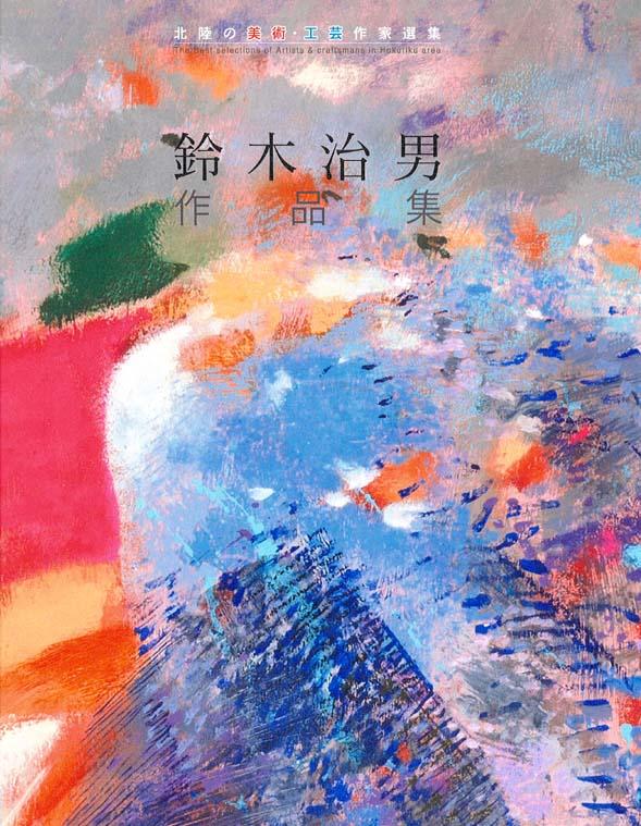 20110812.jpg