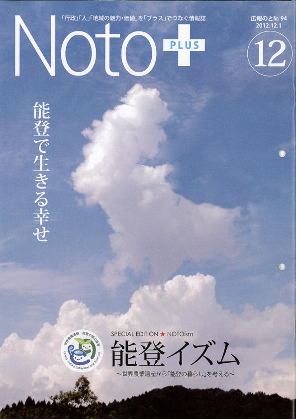 20130129_a.jpg