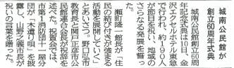 20130213_a.jpg