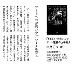 20130520.jpg